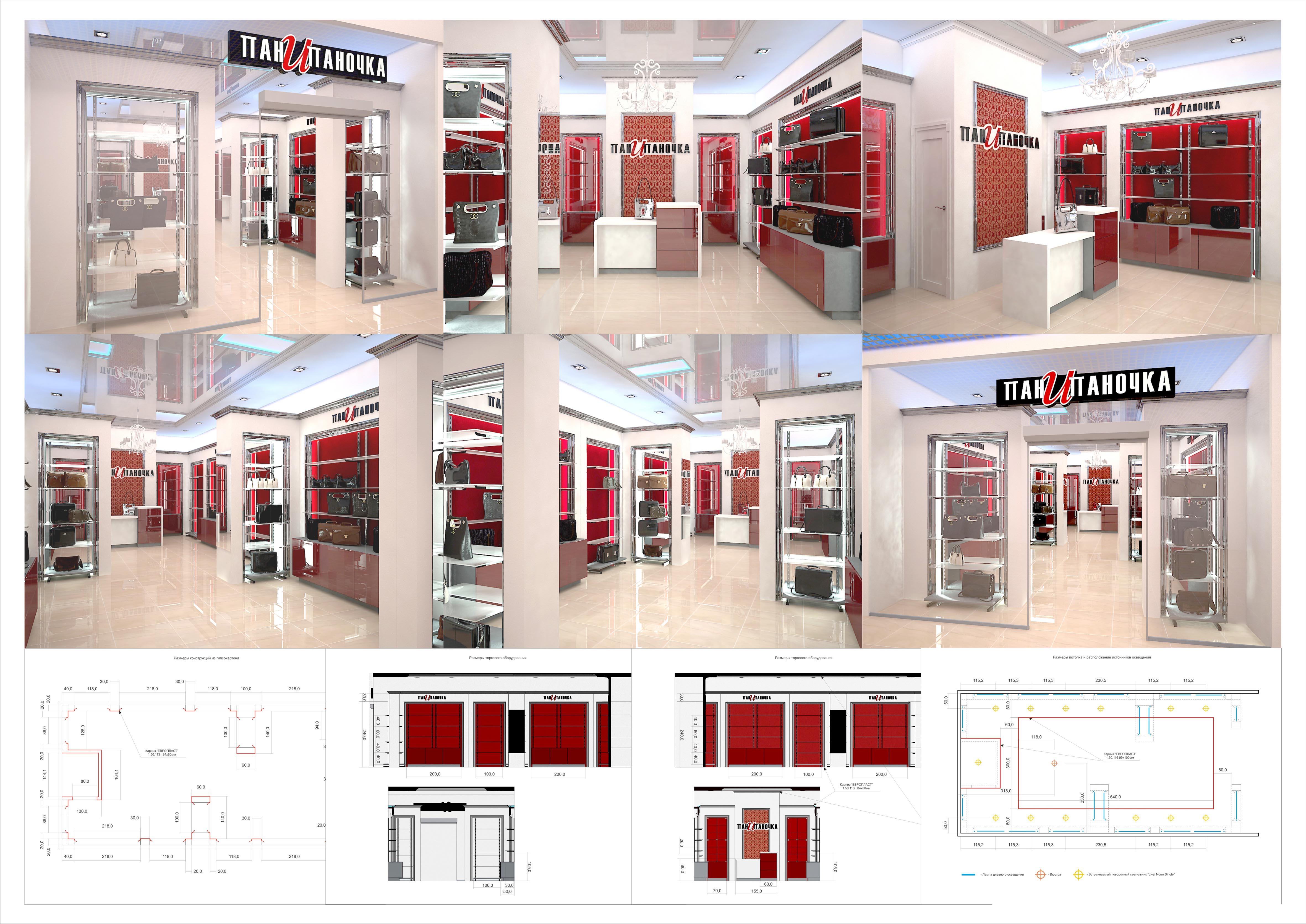 Дизайн торговых павильонов в торговых центрах